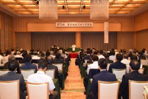 日書連会長に就任後、公の場で初めてあいさつした矢幡会長