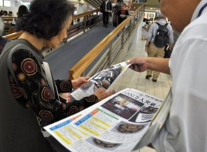会場で配布された累計入場者数1000万人突破を伝える特別号外(11月1日、奈良国立博物館で)