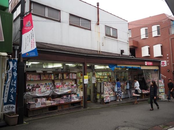 創業70年を迎えた石堂書店(横浜市港北区)