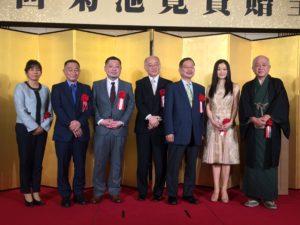 左から中原美和さん、古屋光昭さん、大石淳さん、清水卓智さん、戸高一成さん、吉田都さん、浅田次郎さん