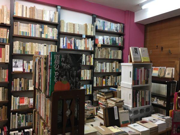 書店「本は人生のおやつです!!」