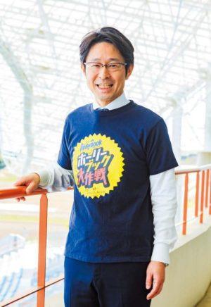 ブックエース代表取締役社長・奥野康作氏