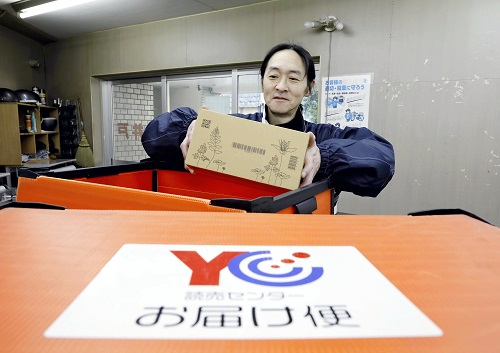 お届け便の配達準備を行うYC浜田山高井戸のスタッフ
