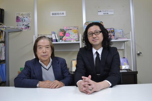 酒井社長(左)と高木編集人