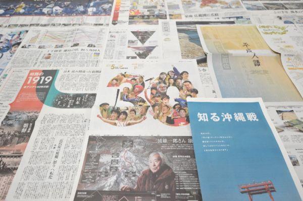 朝日新聞のデザインジャーナリズムが高く評価