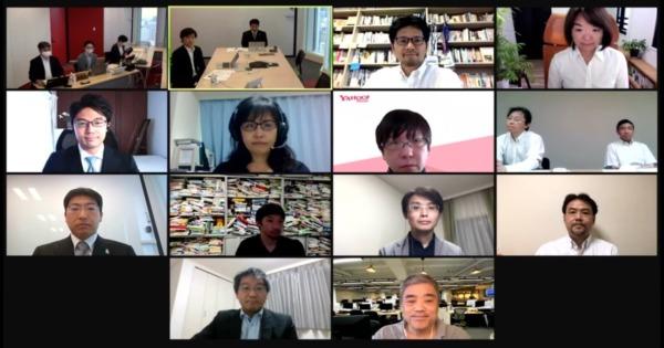 ウェブ会議ツール「Zoom」で設立会合が行われ、冒頭と調査報告はメディア向けにYouTube で生中継された