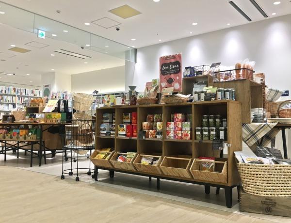 雑貨・食品のエリア