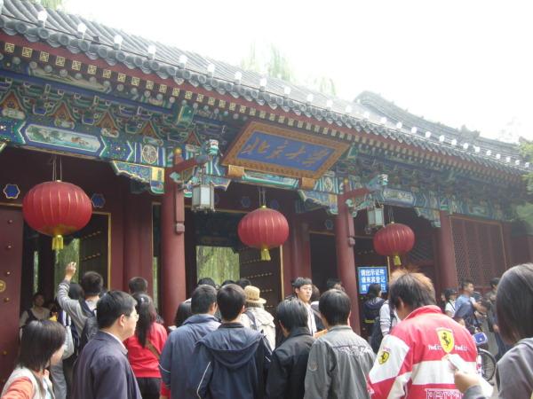 北京大学。1898年から100年以上の歴史を誇る総合大学