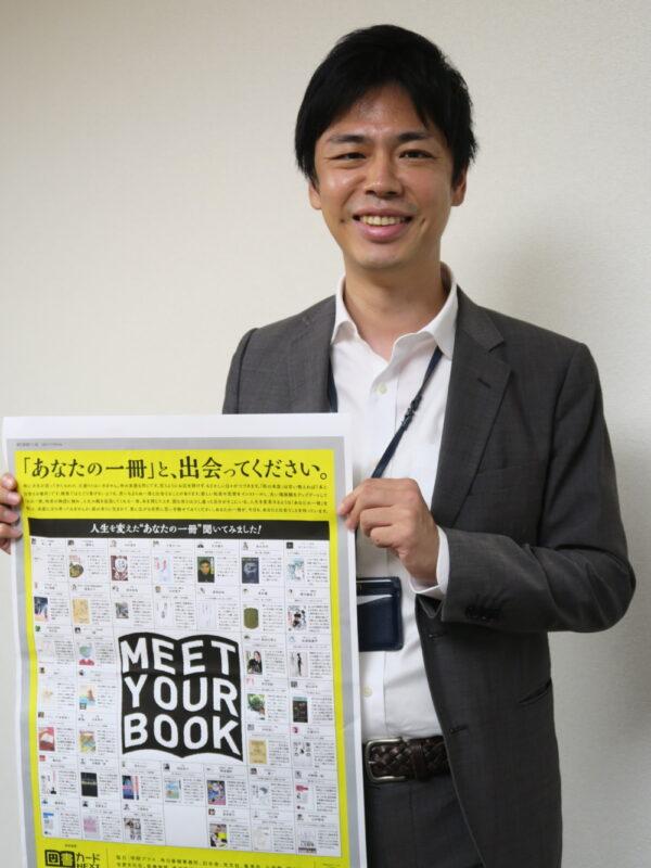朝日新聞社メディアビジネス第1部の大石亨氏