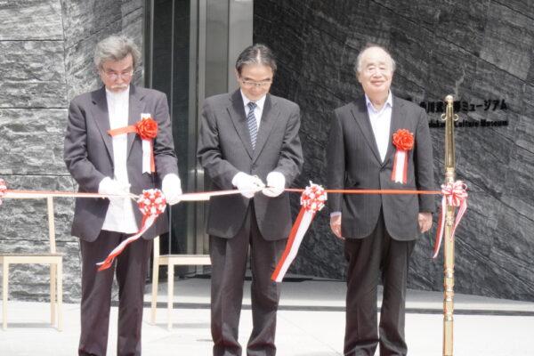 角川理事長(右)らによるミュージアム前でのテープカット