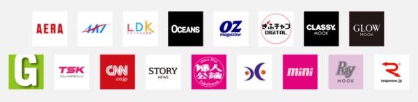 LINEアカウントメディア プラットフォーム