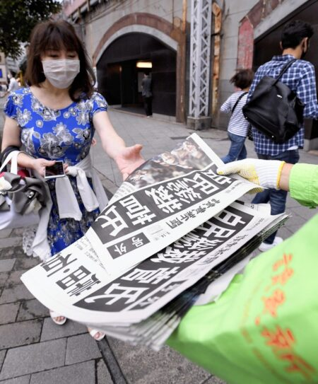 東京都港区のJR新橋駅前で配られた読売新聞の号外