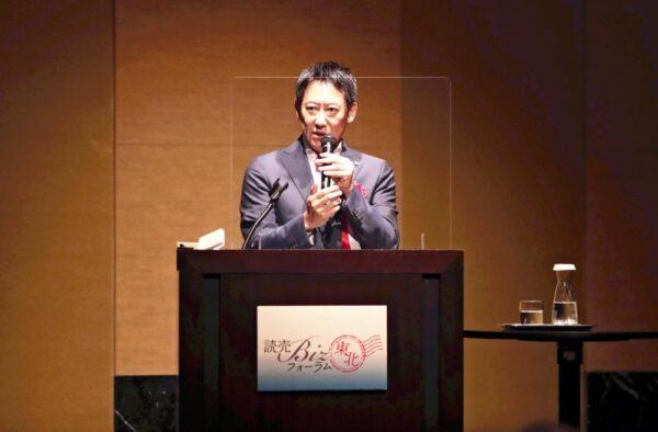 読売Bizフォーラム東北で講演する鈴木大地・スポーツ庁長官
