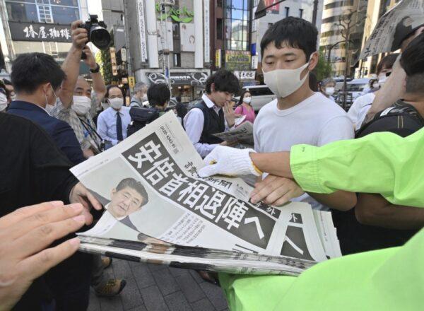 東京都港区のJR新橋駅前で配布された読売新聞の号外