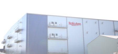 アイミッションズパーク市川塩浜に開設した楽天の新物流センター