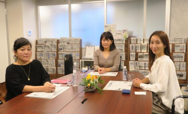 左から斉藤美香子さん、梅田佳苗さん、齋藤紫さん