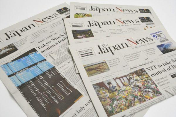 北海道での印刷が始まるジャパン・ニューズ