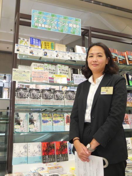 書店オンラインイベントにあわせたフェアコーナーを設けた池袋本店の森暁子副店長