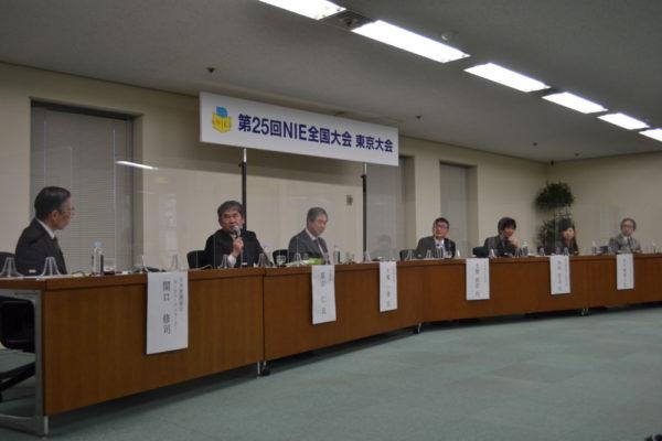 初めてオンラインで開かれたNIE全国大会。シンポジウムも感染対策をして行われた