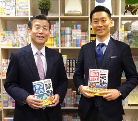 「本の『力』に支えられた」と語る岡本社長(左)と泰治専務