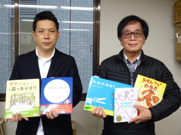 良質な児童書を刊行しながら新事業にも挑戦する工藤社長(右)と前田統括本部長