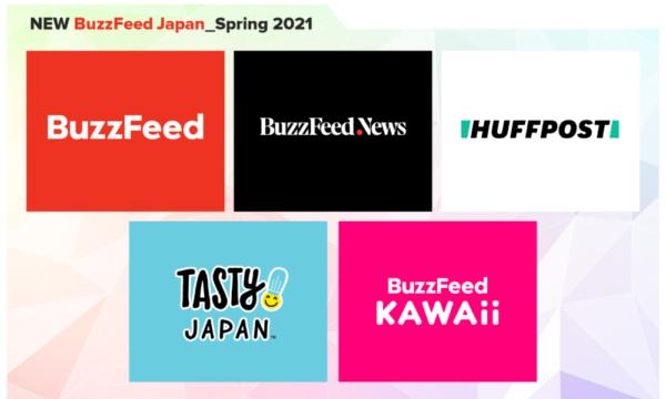 合併後の新会社は「バズフィードジャパン」の名称で運営