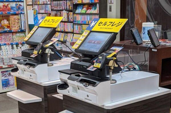 三省堂書店で運用を開始したセルフレジ