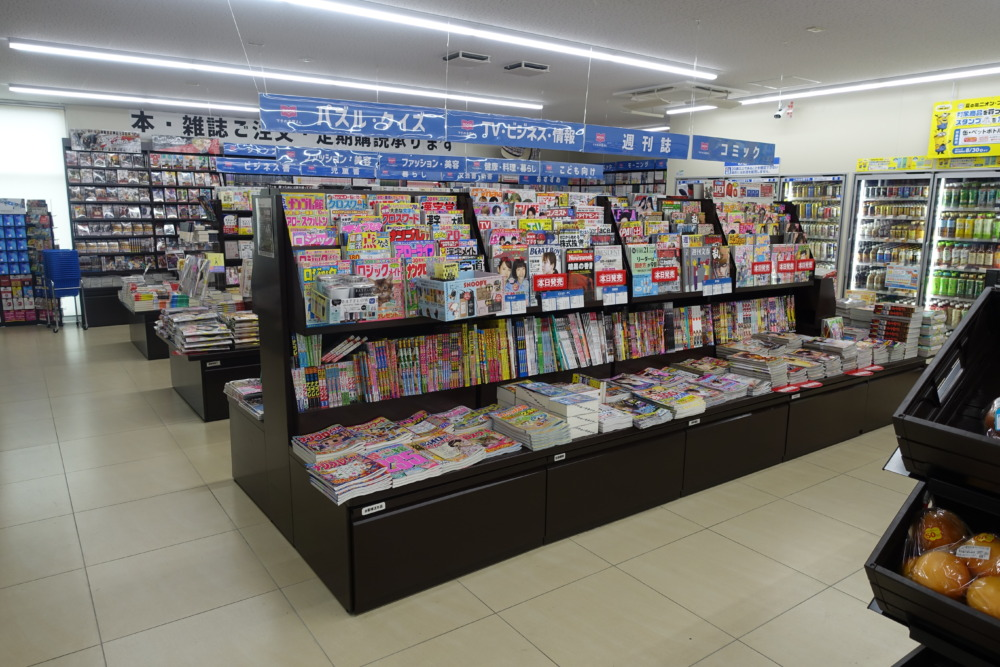 コンビニエンスストアと書店が一体化