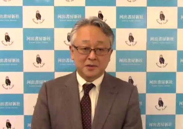 オンライン企画説明会であいさつする河出書房新社・小野寺社長