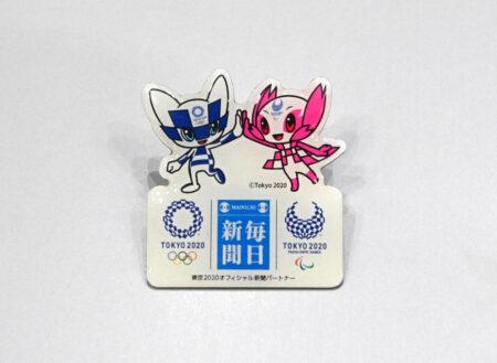 東京オリンピック・パラリンピック用ピンバッジ(非売品)
