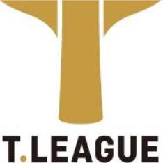 「Tリーグ」のロゴ